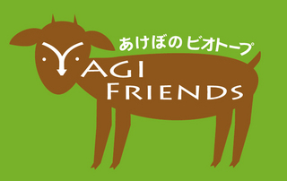 yagifriends_1129.jpg